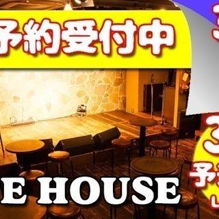 2019/4/07(日)全日本カラオケバトル2020GP 第4回...