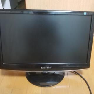 Samsung 2033SW 20インチモニター