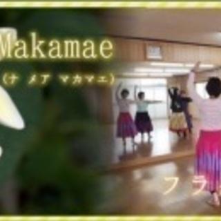 清須市フラダンス教室