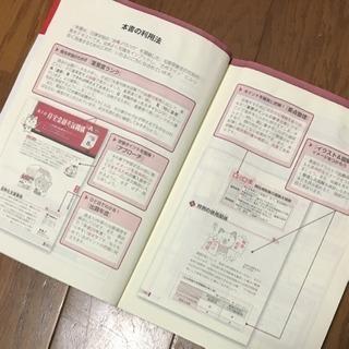 一発合格!どこでも学ぶ宅建基本テキスト 2015年度版 − 愛媛県