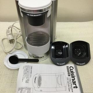 🉐💎 美品Cuisinart 1-Cupコーヒーメーカー …