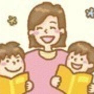 ✨急募✨不登校のお子さんの学習フォロー(中津市・日田市エリア)✨