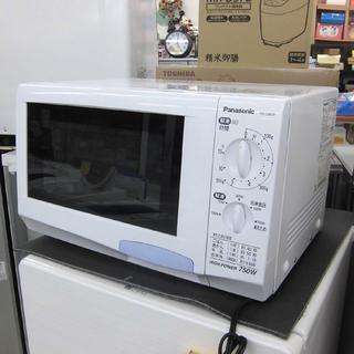 電子レンジ あたため専用 パナソニック/Panasonic 200...