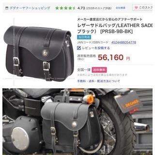 デグナー レザー サドルバッグ  本革 ブラック  PRSB-9...