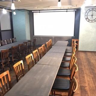 キッチン・大型スクリーン付きレンタルスペース PANDORA