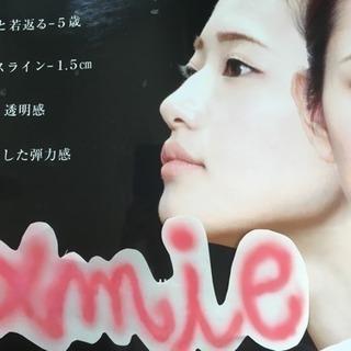 変わる!小顔マッサージ初回割引3500円
