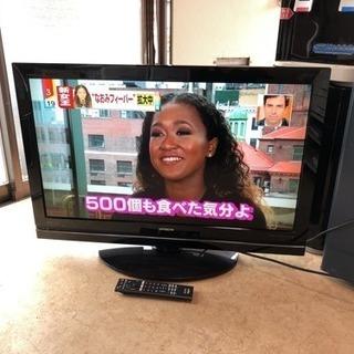【HITACHI】37インチテレビ 2009年製