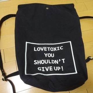 リュックサック 布製 バックパック 鞄 バッグ かばん カバン ...