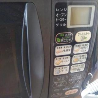 【おまけ付き】TOSHIBA オーブンレンジ