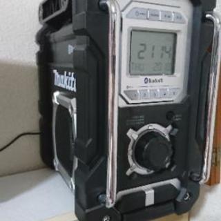 マキタの現場向けラジオ(Bluetooth)