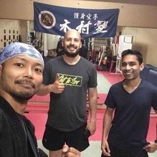 中野の古武術教室 - 教室・スクール