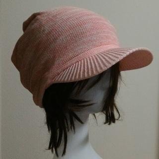 つば付きコットン帽子(ピンク)