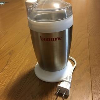 Bonmac コーヒー豆グラインダー