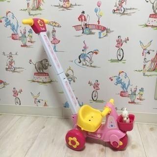 メルちゃん三輪車