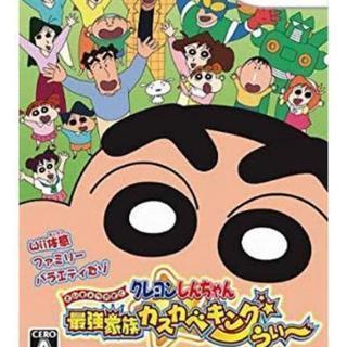 クレヨンしんちゃん / Wii