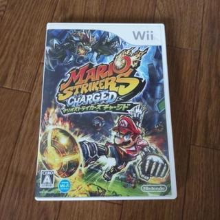 マリオストライカーズチャージド/Wii