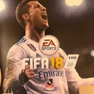 PlayStation4も売るのでFIFA18も売ります