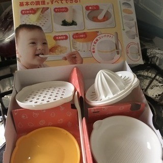 離乳食調理器具、食器セット