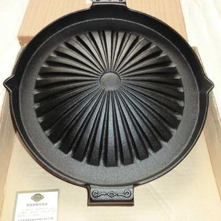【新品】値下げします!南部鉄器 盛榮堂 ジンギスカン鍋 約25cm
