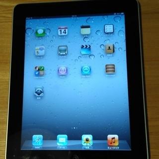 iPad wi-fi  32GB 第1世代