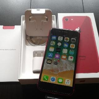 新品未使用 simフリー iphone8 64gb RED レッ...