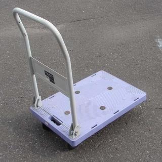 【商談中】札幌 台車 プラスチックキャリー PC-120 積載荷重120 kg 折り畳み式 荷台 中古 - 札幌市