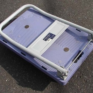 【商談中】札幌 台車 プラスチックキャリー PC-120 積載荷重120 kg 折り畳み式 荷台 中古 − 北海道