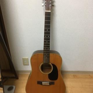 中古 12弦ギター