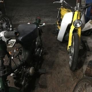 バイク修理、カスタムお任せ下さい。
