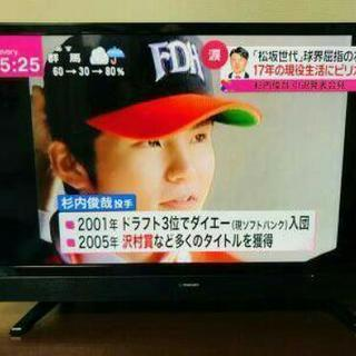 値下げ)24インチ液晶テレビ