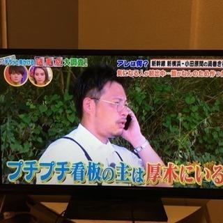 ORION 24型テレビ  DVDプレーヤー セット
