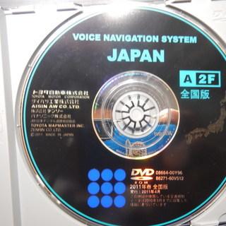 ボイスナビゲーションソフト、そのプログラムソフト 2枚セット