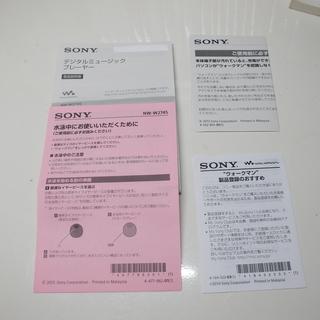 値下げ!SONYウォークマン 型番:NW-W274S (8GB・ブラック)、使用感少なめ − 埼玉県