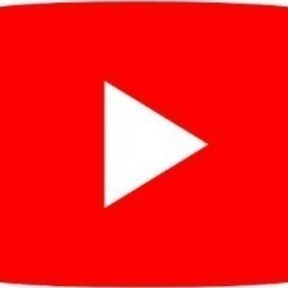 YouTubeで動画投稿を一緒にしませんか。