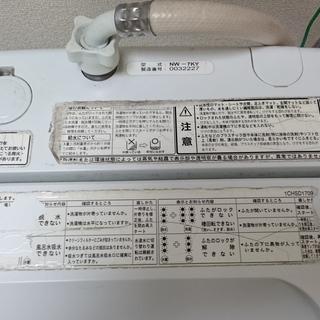 2010年製 7kg 洗濯機[NW...