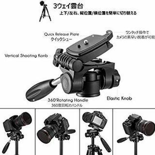 三脚 カメラ三脚 コンパクト三脚 Mactrem PT55 レバー式 4段 中型 軽量 3Way雲台 水準器 クイックシュー付き アルミ製 旅行 ビデオ三脚 - 家具