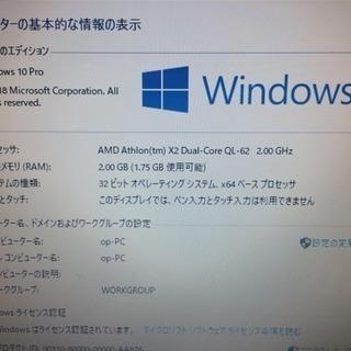 Windows10アップグレード済み、デュアルコア - パソコン