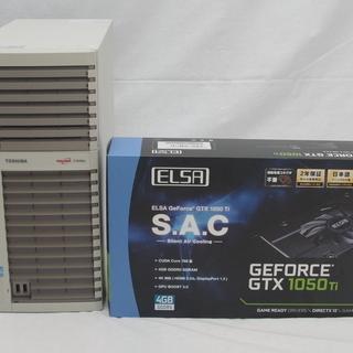 ゲーミングpc GTX1050Ti(新品) メモリ8GB SSD1...