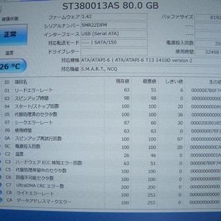 3.5インチ S-ATA ハードディスク ⑥ 80GB Seaga...