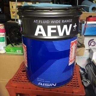 アイシン製 ATFフルード 20L缶 使いかけ
