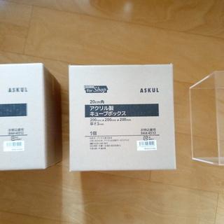 アクリル製キューブボックス(新品)