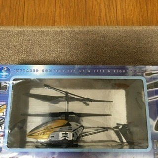 メタルフレームヘリコプター