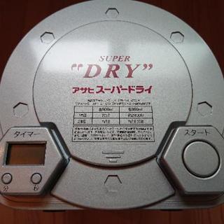 [値下げ③]エクストラコールドクーラー【開封未使用】