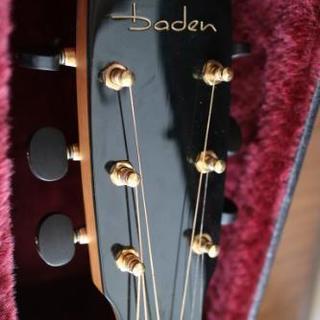 【劇レア】ほぼ新品 baden d-style maple