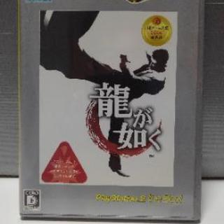 PS2 龍が如く PlayStation 2 the Best(...