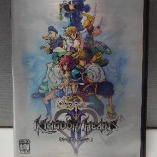 [PS2] キングダムハーツII(KINGDOM HEARTS 2)