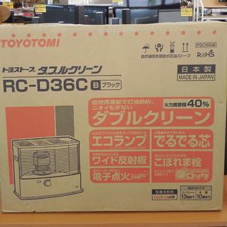 未使用品 トヨトミ 乾電池式 石油ストーブ RC-D36C-B 2...