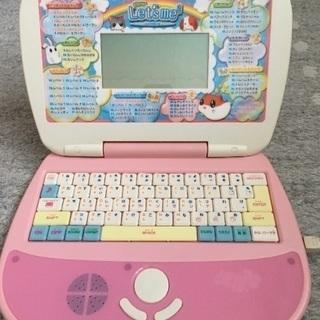 レッツミー2 パソコン