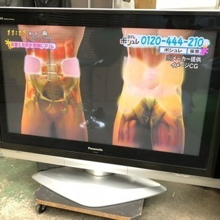 Panasonic42型プラズマテレビ
