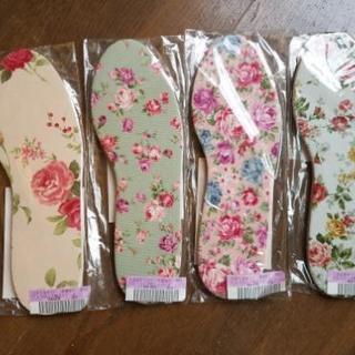 フェリシモ 靴 インソール 花柄 4セット レディース